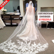 Under the moon love New Korean wedding veil bride retro car bone lace 3 meters long tail soft veil