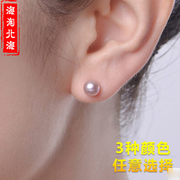 Full of light and flawless oblate Pearl Earrings Natural Freshwater Pearl Earring Steamed Buns Mini / 925 Silver