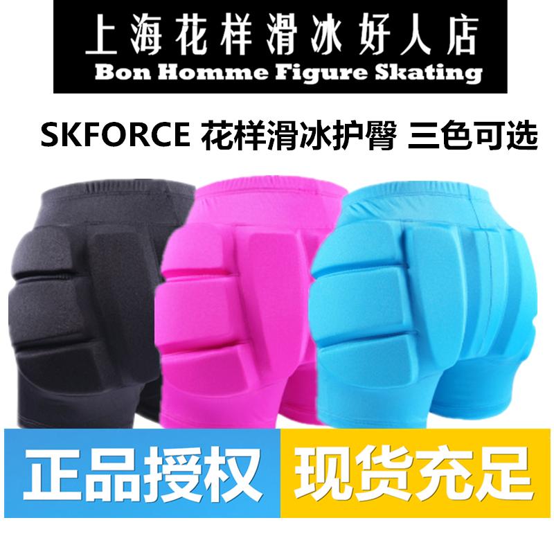 Купить Хоккей / Коньки / Спорт на льду в Китае, в интернет магазине таобао на русском языке