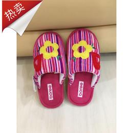 宝人 冬季棉拖鞋女保暖鞋可爱厚底防滑孕产妇月子鞋羊毛拖鞋
