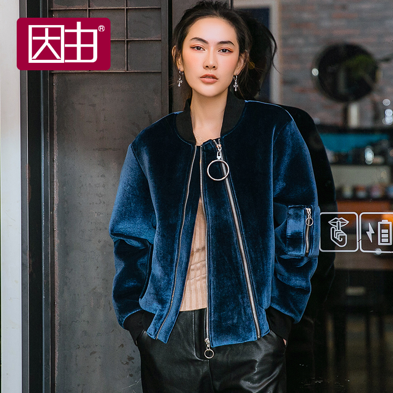 2017 new spring coat jinsirong cause short thick female Korean baseball uniform zipper pilot jacket