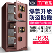 Safe home office large 80cm double steel anti-theft door 1 meters 1.2m1.5 meters fingerprint safe