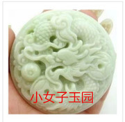 Lantian ERON world natural jade pendant pendant jade pendant hanging Hanfu DIY accessories