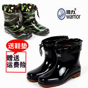 Water shoes boots shoes barrel with cashmere boots skid resistant Dichotomanthes end low back rainshoes short tube male autumn