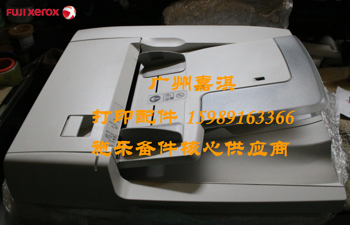 The original Fuji Xerox DC2056 double sided automatic transfer device, Xerox DC2058 feeder, introduction device, double face device