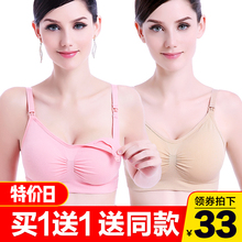 Lactation feeding pregnant women pregnancy bra underwear bra supporting type Pu thin section of summer anti sagging gather