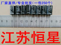 25V 1000UF Electrolytic Capacitor Aluminum Electrolytic Capacitor 1000UF25V LCD power supply volume 10*17