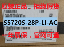 HUAWEI S5720S-28P-LI-AC 24 port Gigabit intelligent network management 4 SFP optical switches promotion
