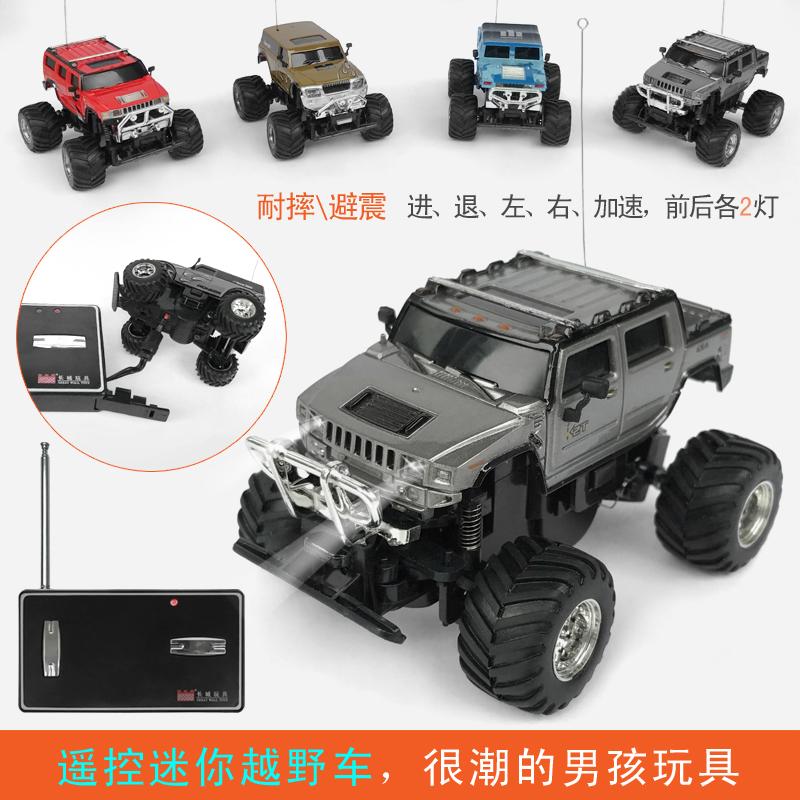 超小迷你遥控车微型越野车高速充电摇控悍马小车子儿童玩具小汽车