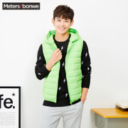 Metersbonwe men Hooded Vest in spring and autumn warm cotton vest thin cashmere technology trend
