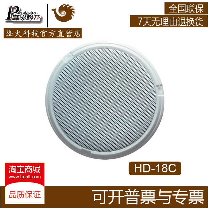 Купить Звуковые сигнализации в Китае, в интернет магазине таобао на русском языке