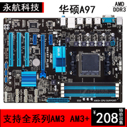 ASUS Asus/ M5A97 PLUS 970 AM3 AM3+ FX8300 8350 solid board