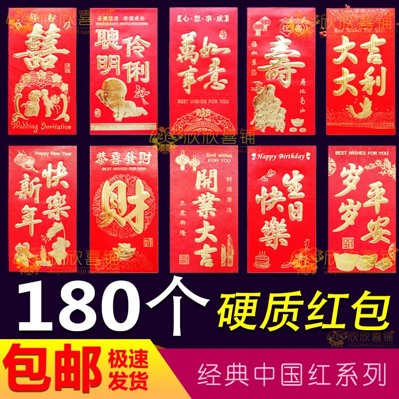 结婚礼烫金硬质千元百元红包袋批發通用新年个性创意大小号利是封