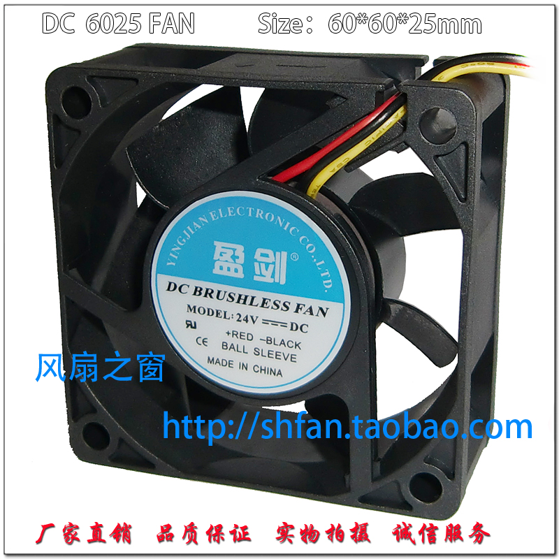 DC DC 24 v oil bearing 6 cm / 6025 cm fan cooling fan instrument power