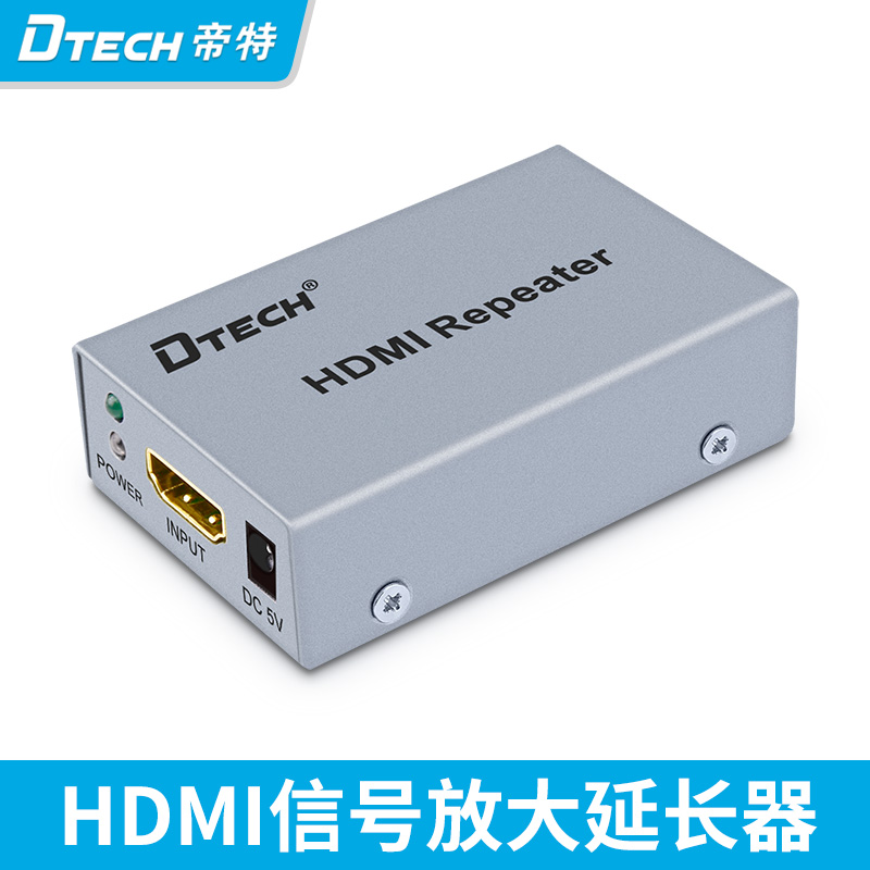 DTECH/ HDMI digital signal amplifier HDMI signal booster transmission DT-7042 HD