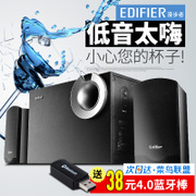 Edifier/ saunterer R206MP3 multimedia computer speakers 2.1 desktop notebook AUDIO SUBWOOFER