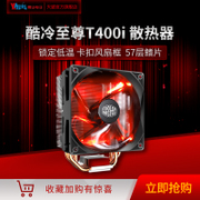 CoolerMaster T400i Desktop CPU Cooler 4 heat pipe PWM temperature control LED fan direct touch heat pipe
