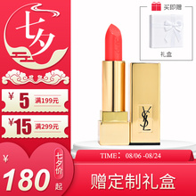 Genuine YSL saint Laurent tube lipstick poplar forest cut male tube female 12/13/1/52/46/17/72