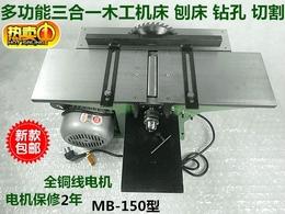 特价多功能台式电刨压刨平刨家用电锯台锯切割机刨床刨板木工台刨