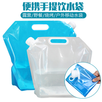 Bottle camping outdoor portable folding bucket with water bag onboard water storage barrels of drinking water