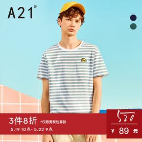 a21官方旗舰店