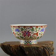 Qianlong famille rose round flower gold porcelain in Jingdezhen kiln ancient porcelain antiques antiques-like ornaments