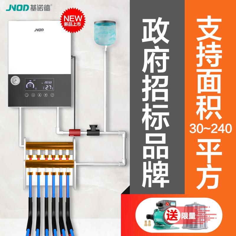 Купить Котельное оборудование в Китае, в интернет магазине таобао на русском языке