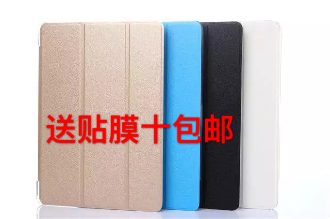 Wei faction T12 flat 10 inch 10.6 inch tablet computer, original anti fall holster, protective cover, shell, toughened film