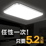 Modern minimalist led ceiling lamps rectangular living room lights bedroom lamp remote control room lighting and warm atmosphere