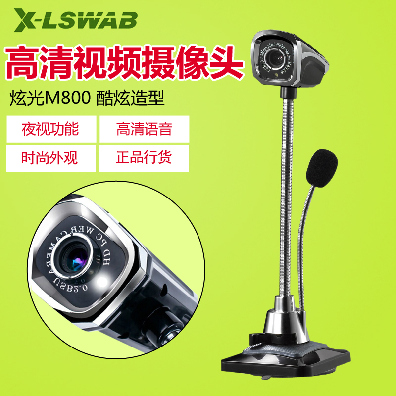 Desktop computer is dazzle light M800 YY anchor skin care home microphone night vision hd video from camera