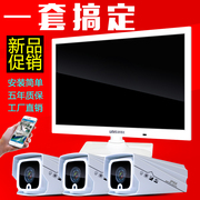 19 inch 5 million HD night vision home monitoring equipment set of 248 mobile phone monitoring network camera set