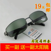 2017 men driving drivers HD polarized sunglasses sunglasses UV clear float fishing