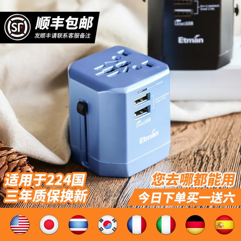Купить Переходники в Китае, в интернет магазине таобао на русском языке