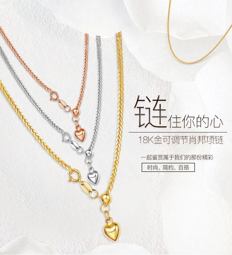 Купить Другая бижутерия в Китае, в интернет магазине таобао на русском языке