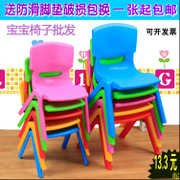 Children chair kindergarten baby chair stool chairs plastic stool folding back stool bag mail thickened