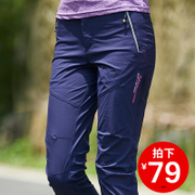 Quick drying pants and summer outdoor pants breathable elastic thin slim size quick drying pants climbing pants