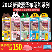 3 shop app smart catching cigarette doll doll clip doll clip smoke machine grasping doll machine against the coin one machine
