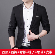 Men's business suits young Korean students handsome casual suit slim three piece wedding dress
