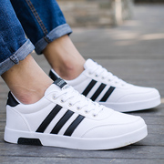 Autumn youth new canvas shoes sports shoes all-match white male student trend Korea male shoes