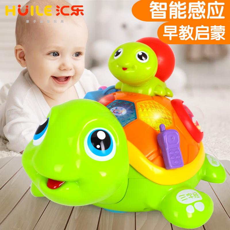 汇乐亲子乌龟音乐益智宝宝婴儿小乌龟玩具智能电动会走益智学爬行