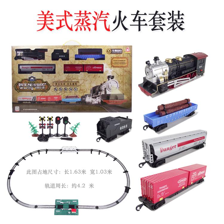 奥乐蒸汽机古典轨道火车套装高架桥道口货运专列东风4B火车模型