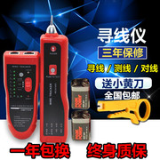 Line instrument anti-interference linefinder cable cable tester 801 check instrument of line patrol line shipping Engineer