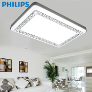 PHILPS led round ceiling lamps light in the bedroom modern minimalist rectangular living room lamp 30W Hyun ritual ceremony Wyatt lamps