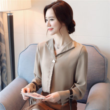 Long sleeved chiffon shirt 2017 Hitz all-match Korean fashion ladies shirt bottoming shirt dress tide in autumn and winter