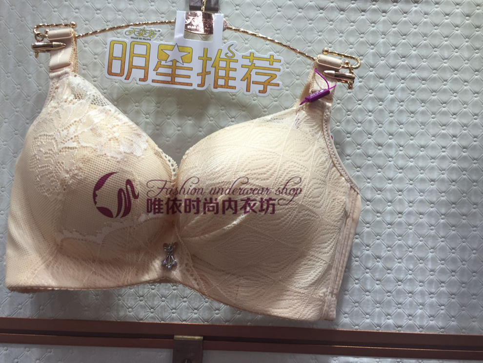Authentic gathering of tianzi Fang underwear ladies thick Cup side received new 8519 b Cup gathering adjustable bra bra