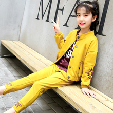 2018 new girl children's spring children's spring and autumn fashion girl fashion tide clothes children's sports Western suit