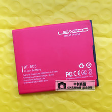 Leagoo Z5 z5l Z5 LTE 2300mah bt-503 battery bt503 battery