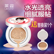 Rojrover cushion CC Cream Concealer makeup nude make-up lasting moisturizing cream brighten skin Shuiguang BB liquid foundation