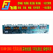 TCL L40E9SFE L40E9SHBD backlight SSI400-20A01 LTA400HA08 General Board