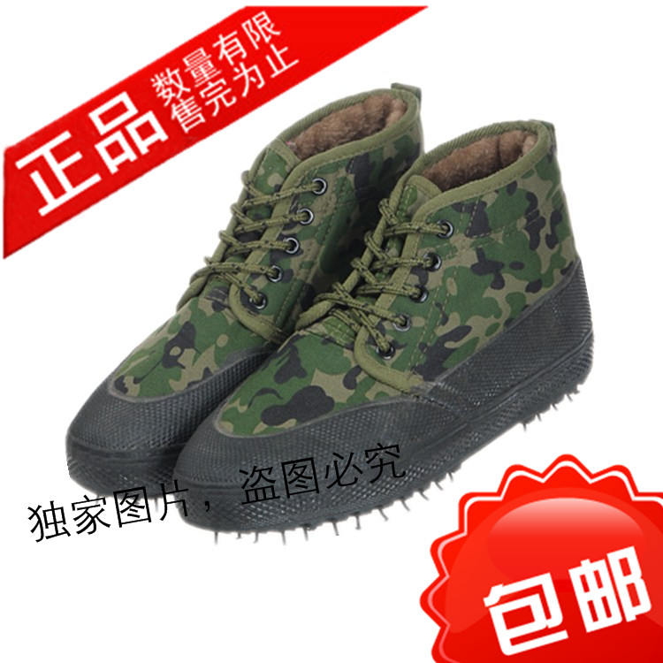 The 2017 brand new summer winter shoe plus velvet shoes waterproof protective shoes Bangnan high site